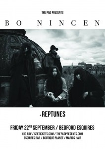 Bo Ningen Bedford Esquires Friday 22nd September
