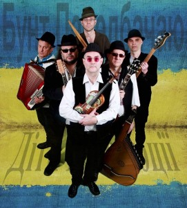 The Ukrainians Bedford Esquires Friday 12th January
